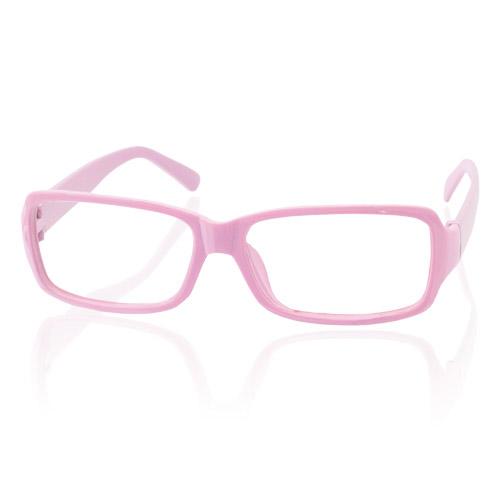Montura gafas sin cristal con funda