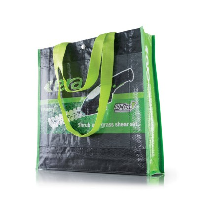 01-yourbag-pp-woven-lamination-n2
