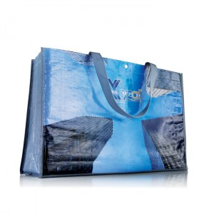 01-yourbag-pp-woven-lamination-p18